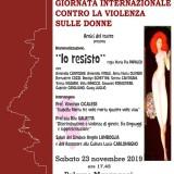 Evento degli Amici del Teatro di Lauria a Palazzo Marangoni